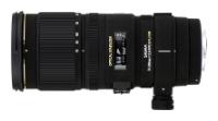 Sigma AF 70-200mm f/2.8 EX DG OS