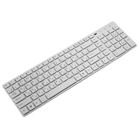 Crown CMK-907 White USB