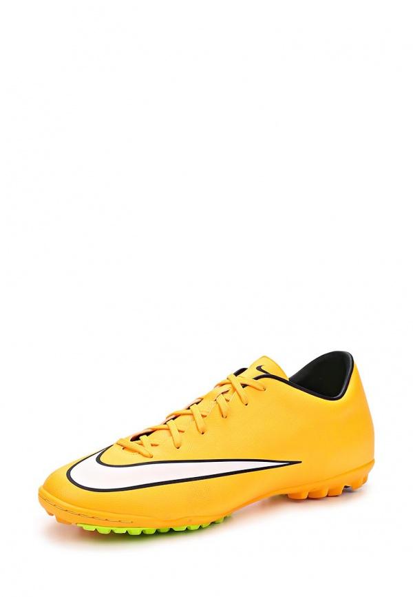 Шиповки Nike 651646-800 оранжевые