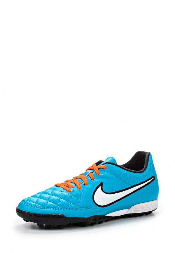 Шиповки Nike 631289-418 голубые, оранжевые