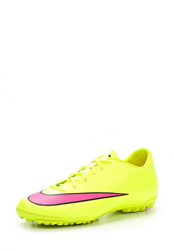Шиповки Nike 651646-760