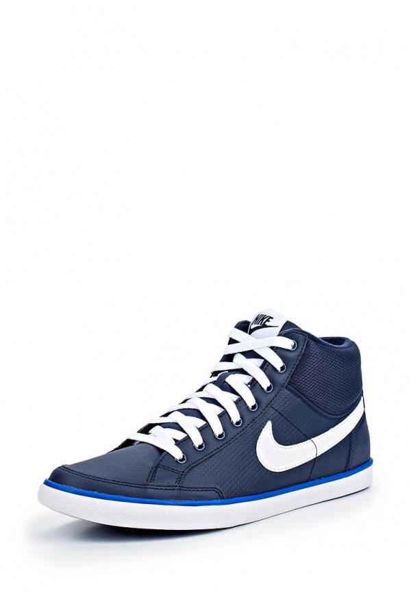 Кеды Nike 579623-411 синие