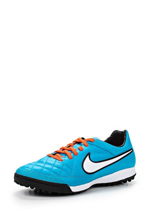 Шиповки Nike 631517-418 голубые, оранжевые