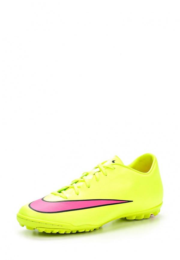 Шиповки Nike 651646-760 жёлтые