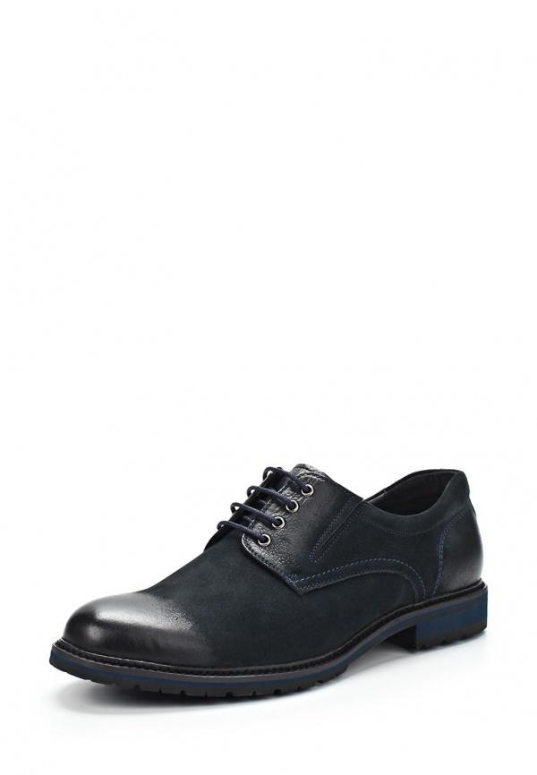 Ботинки iD active 648105/01-03 синие