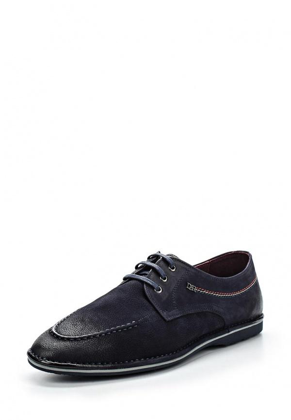Туфли Dino Ricci 103-118-124 синие