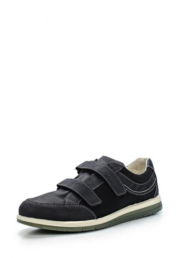 Кроссовки Grisport 573-5260 серые, чёрные