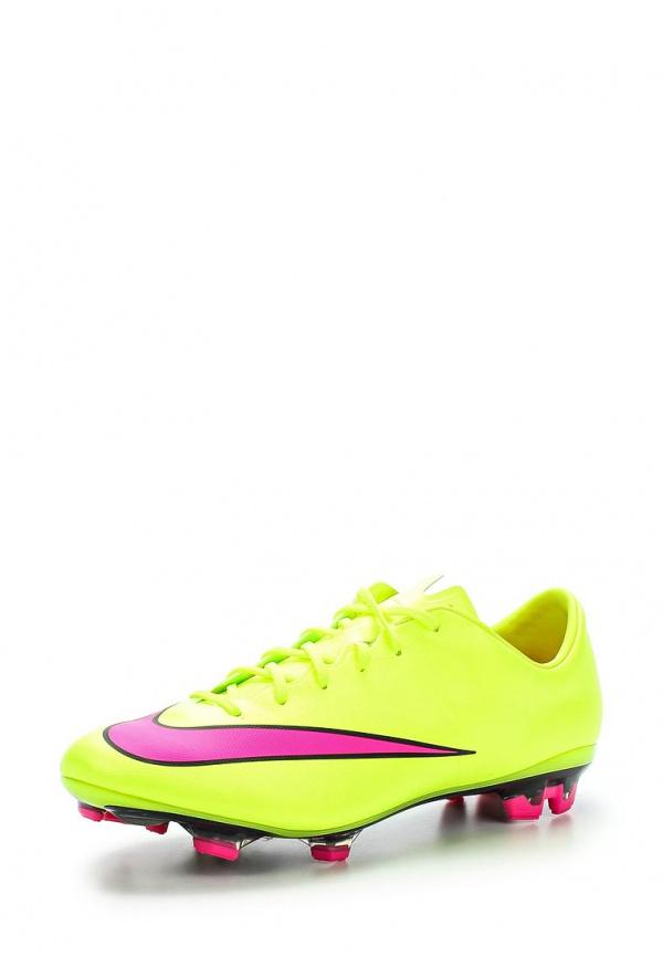 Бутсы Nike 651618-760 жёлтые, розовые
