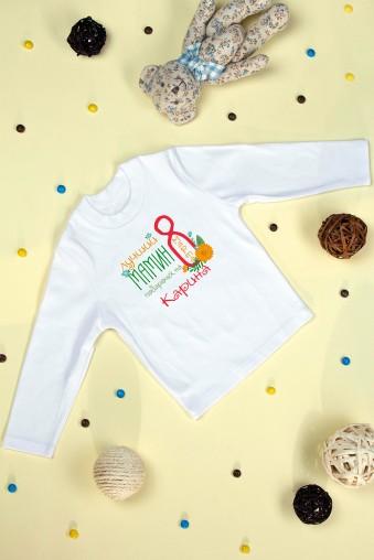 """Оригинальные и Необычные подарки Футболка детская с длинным рукавом именная """"Подарочек на 8 марта"""""""