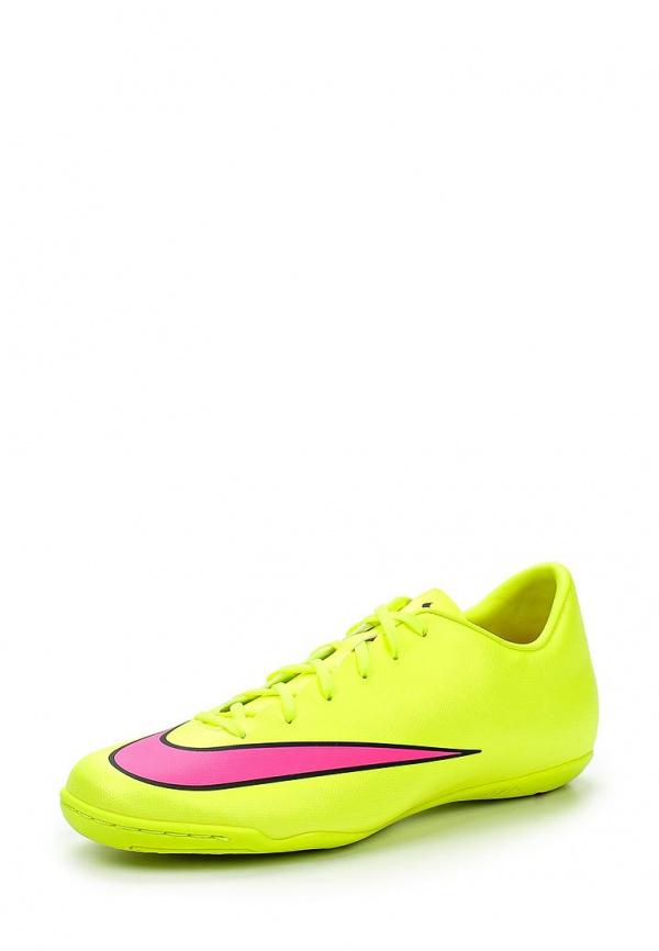 Бутсы зальные Nike 651635-760 жёлтые, розовые
