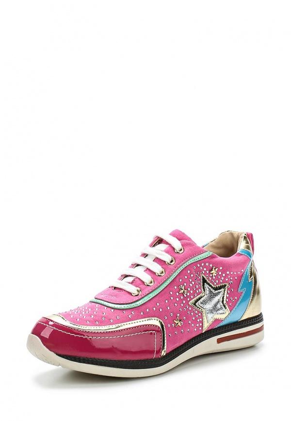 Кроссовки Elsi 1963 мультиколор, розовые