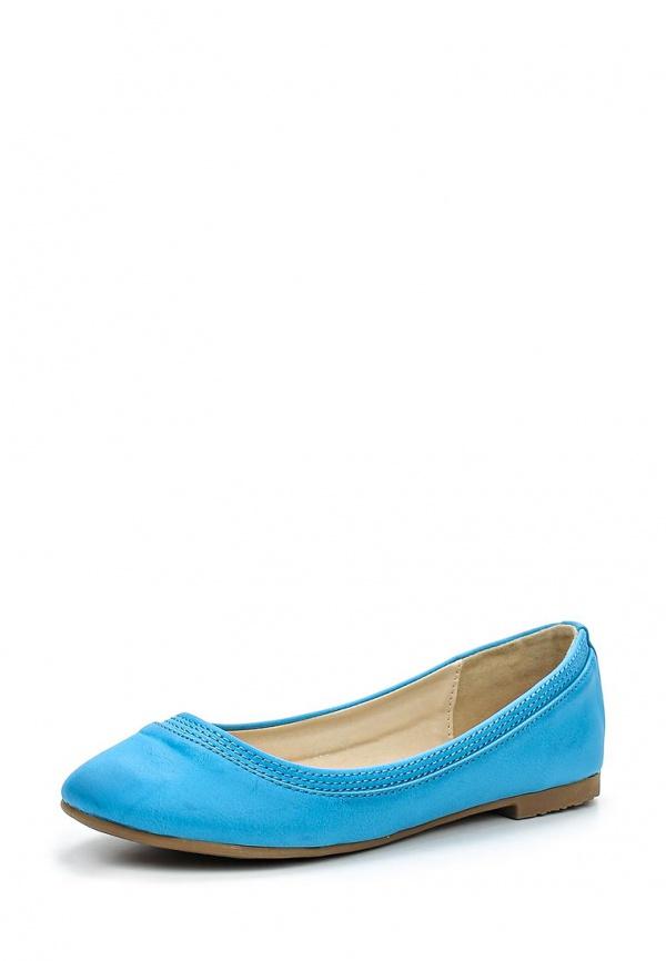 Балетки Coco Perla 229 синие
