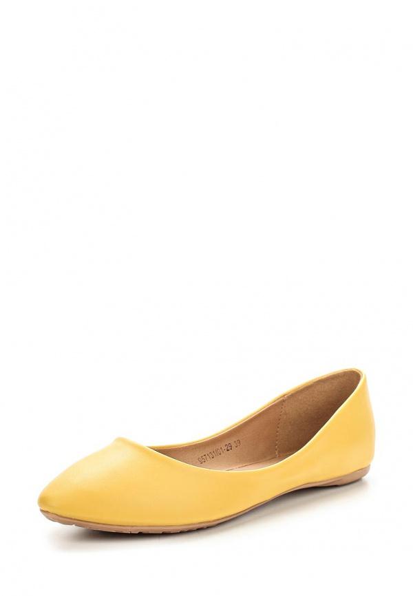 Балетки Betsy 957131/01-29 жёлтые