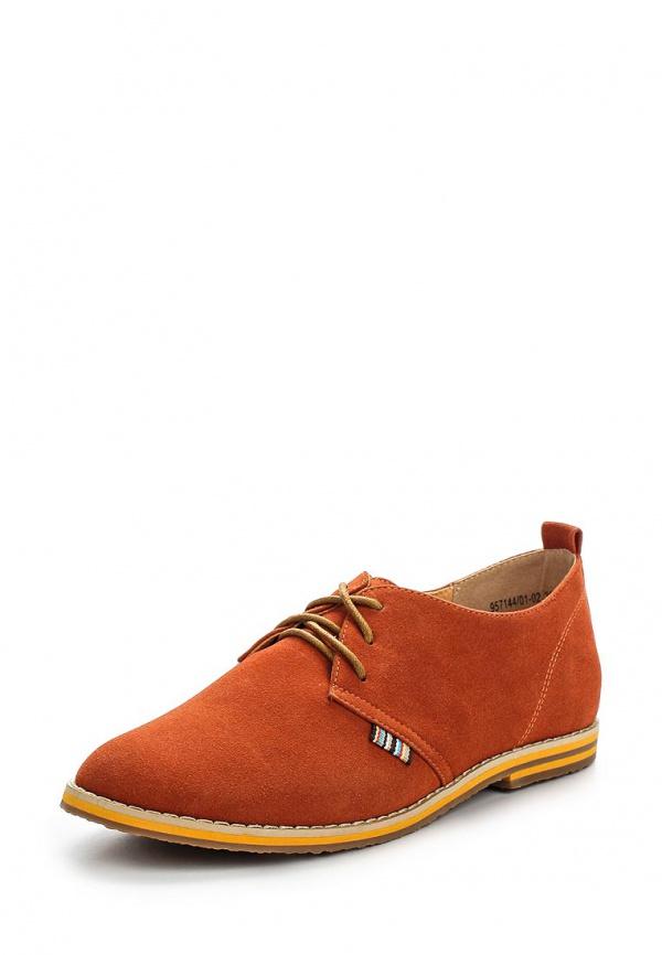 Ботинки Betsy 957144/01-02 оранжевые