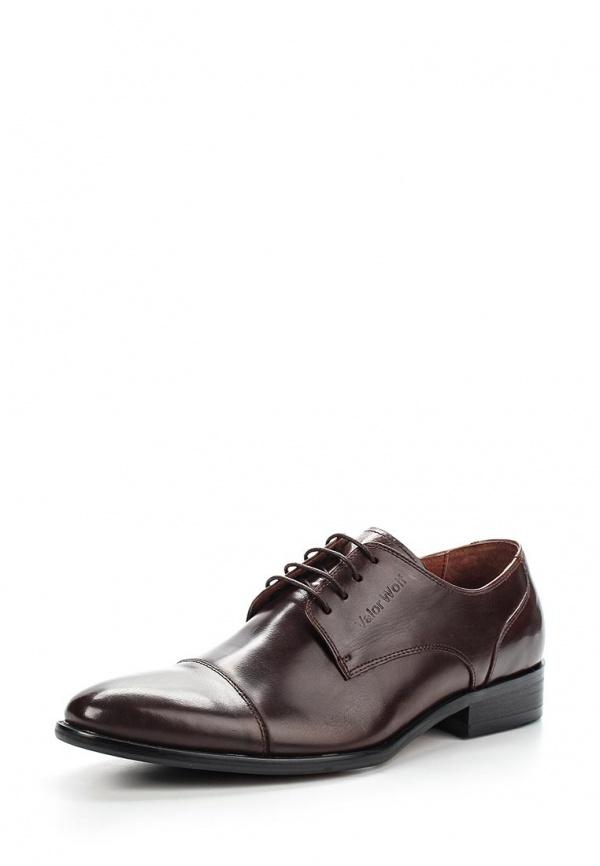 Туфли Valor Wolf 45-4A коричневые