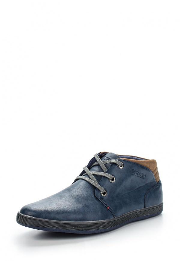 Ботинки Tesoro 157126/01-02 синие