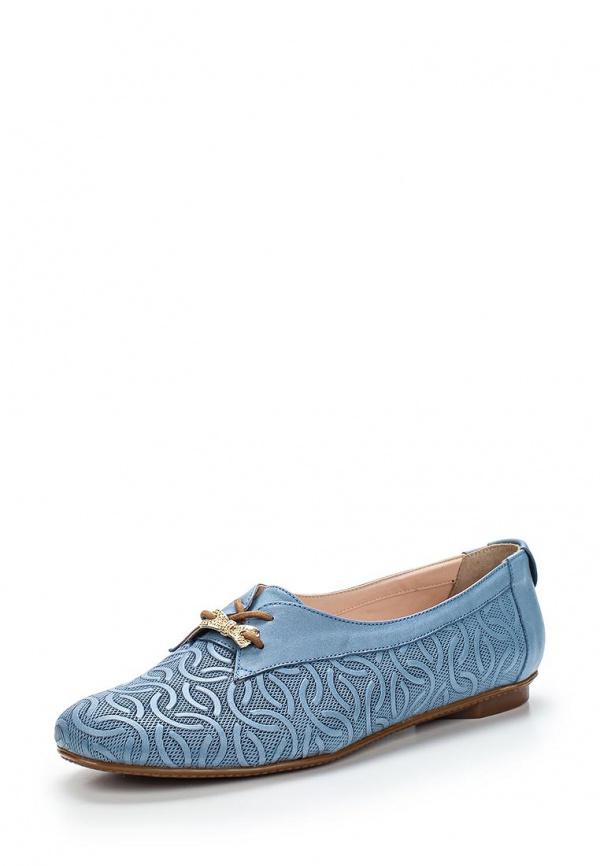 Ботинки Grand Style 283-19 голубые