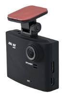 Intro VR 950