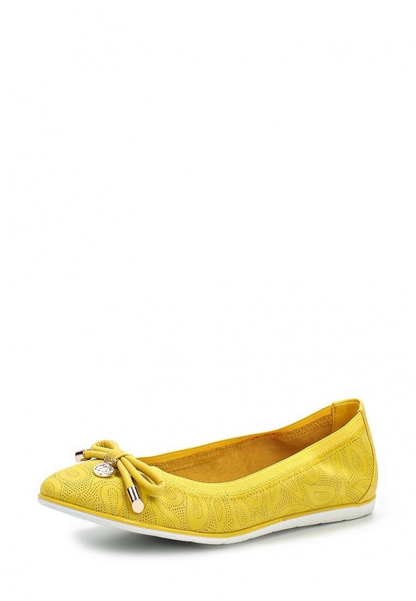 Балетки Betsy 957132/02-01 жёлтые