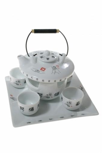 """Чайные наборы Красный куб Набор чайный """"Утонченность"""""""