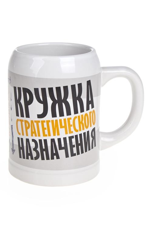 """Кружки и бокалы Красный куб Кружка пивная """"Стратегическая"""""""