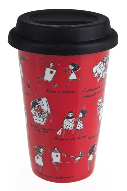 """Термокружки и стаканы для чая/кофе Красный куб Стакан для чая/кофе """"Это любовь!"""""""