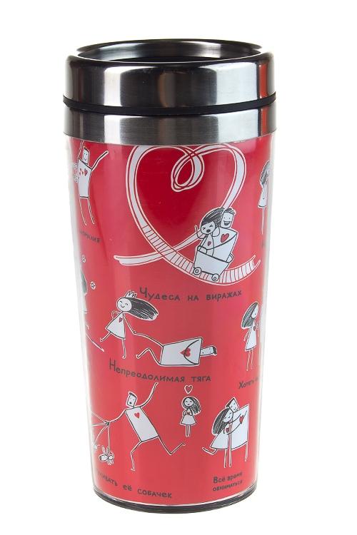 """Термокружки и стаканы для чая/кофе Красный куб Термокружка с крышкой """"Это любовь!"""""""