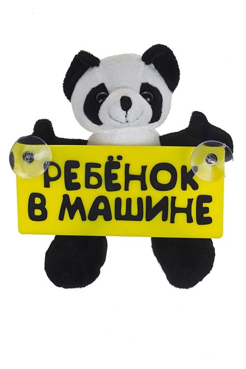 """Плюшевые игрушки Красный куб Знак автомобильный """"Панда с табличкой"""""""