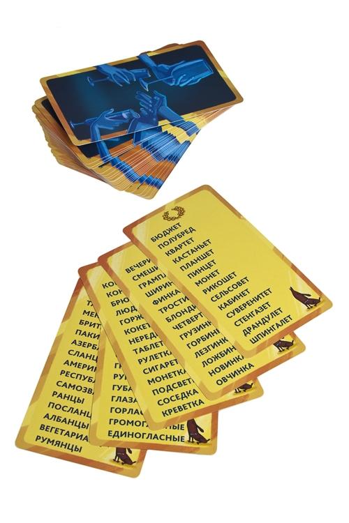 """Настольные игры для детей и взрослых Красный куб Игра настольная развлек. для взрослых """"Рифмоплет -"""
