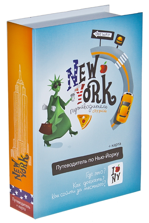 """Копилки и сейфы Красный куб Сейф """"Я люблю Нью-Йорк"""""""