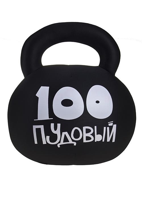 """Релаксанты Красный куб Игрушка мягконабивная """"Гиря - 100-пудовый мужик"""""""