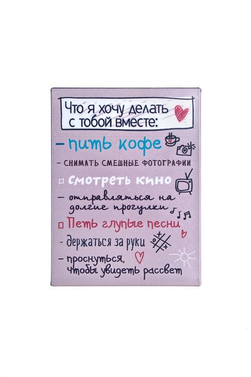 """Магниты Красный куб Держатель-магнит """"Мы вместе"""""""
