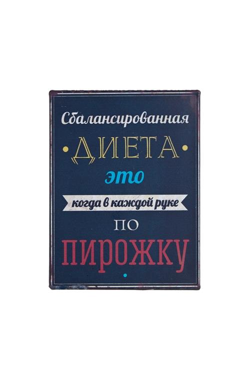 """Магниты Красный куб Держатель-магнит """"Диета"""""""