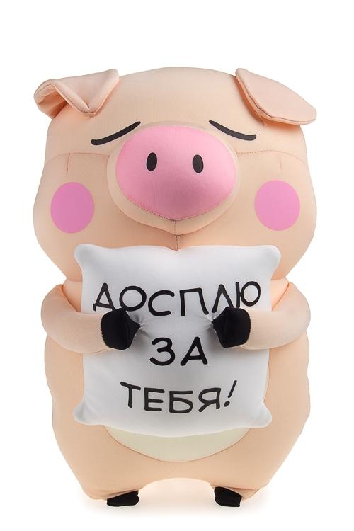"""Релаксанты Красный куб Игрушка мягконабивная """"Хрюша - Досплю за тебя!"""""""