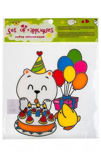 """Наклейки и аппликации Красный куб Аппликация """"Счастливый мишка"""""""