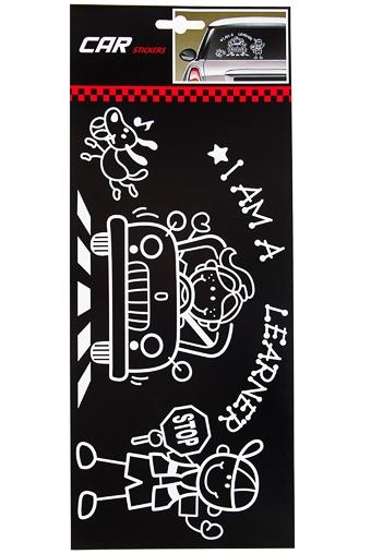 """Автомобильные знаки и подушки Красный куб Набор аппликаций """"Я ученик"""""""
