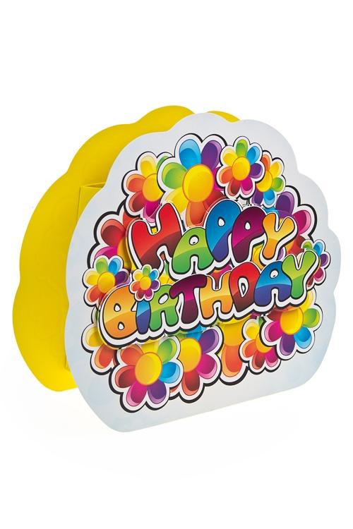 """Пакеты «С Днем рождения» Красный куб Пакет подарочный """"С днем Рождения!"""""""