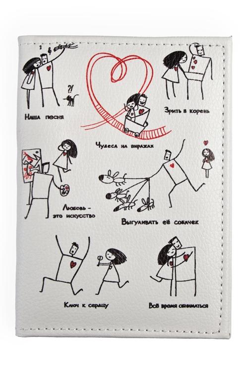 """Обложки для документов Красный куб Обложка для паспорта """"Это любовь!"""""""