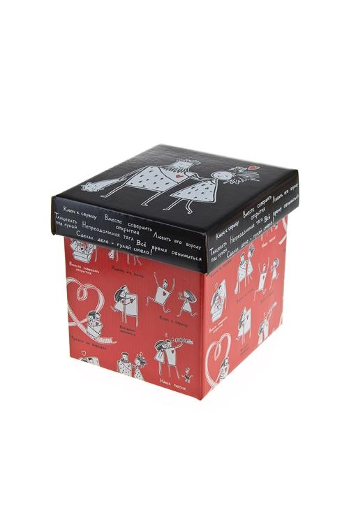 """Квадратные подарочные коробки Красный куб Коробка подарочная """"Это любовь"""""""