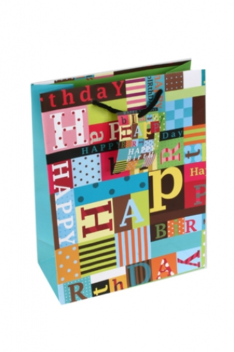 """Пакеты «С Днем рождения» Красный куб Пакет подарочный """"Яркий день рожденья"""""""