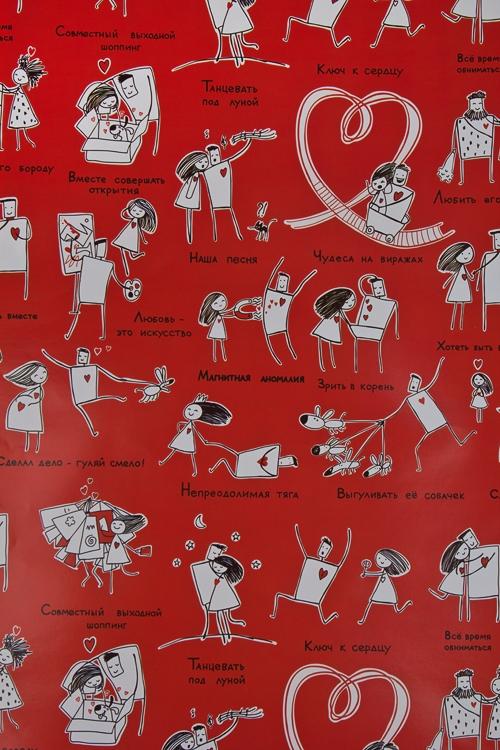"""Упаковочная бумага Красный куб Бумага упаковочная """"Это любовь"""""""