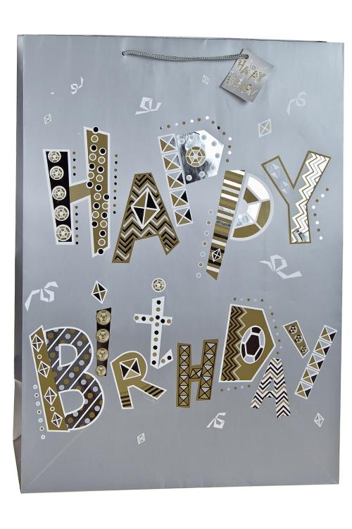 """Пакеты «С Днем рождения» Красный куб Пакет подарочный """"Незабываемое поздравление"""""""
