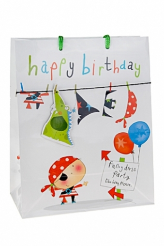 """Пакеты «С Днем рождения» Красный куб Подарочный пакет """"Маскарад"""""""