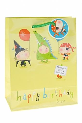 """Пакеты «С Днем рождения» Красный куб Пакет подарочный """"Маскарад"""""""