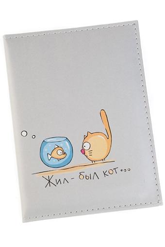 """Обложки для паспорта Красный куб Обложка для паспорта """"Жил-был кот"""""""