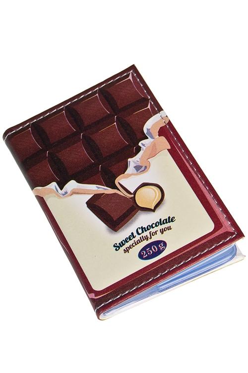 """Сувениры для женщин Красный куб Держатель для дисконтных карт/визиток """"Сладкий шоколад"""""""