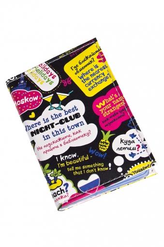 """Сувениры для женщин Красный куб Держатель для дисконтных карт/визиток """"Разговорник"""""""