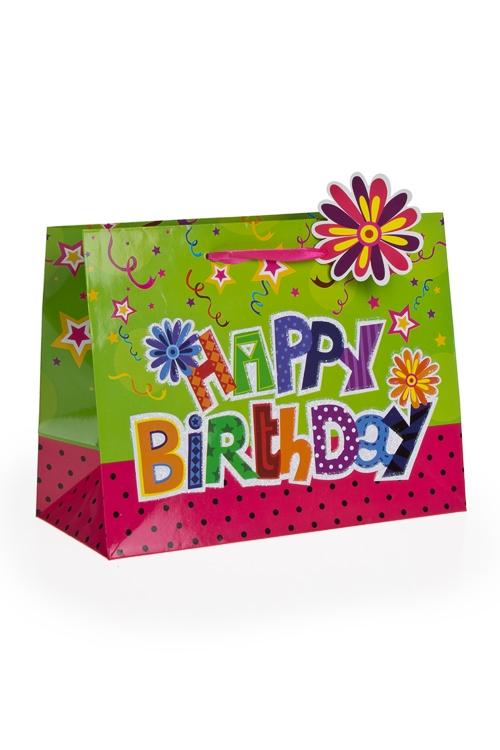 """Пакеты «С Днем рождения» Красный куб Пакет подарочный """"В день рождения"""""""