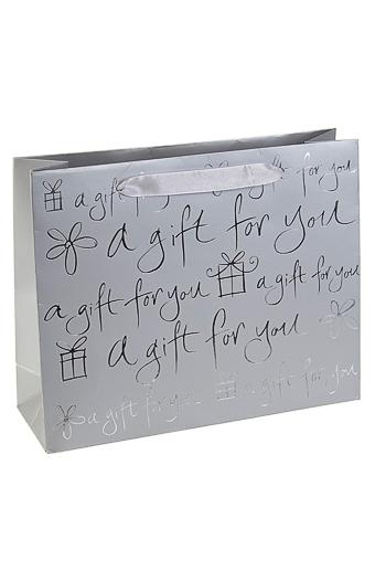 """Пакеты на любой повод Красный куб Пакет подарочный """"Подарок для тебя"""""""