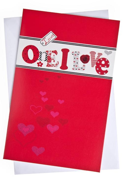 """Открытки про Любовь Красный куб Открытка подарочная """"Послание влюбленных"""""""